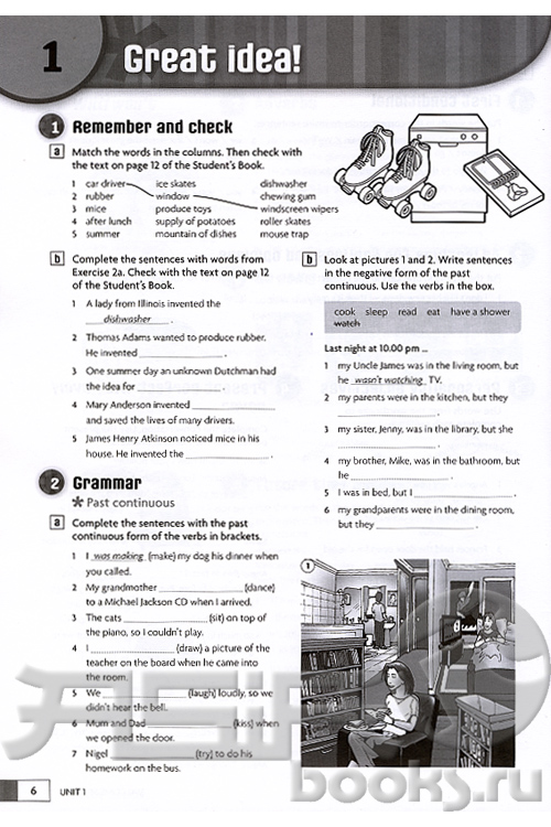 Решебник english in mind workbook 2