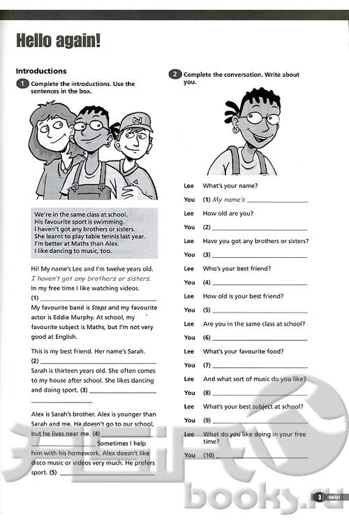 Гдз по английскому языку oxford team workbook 2