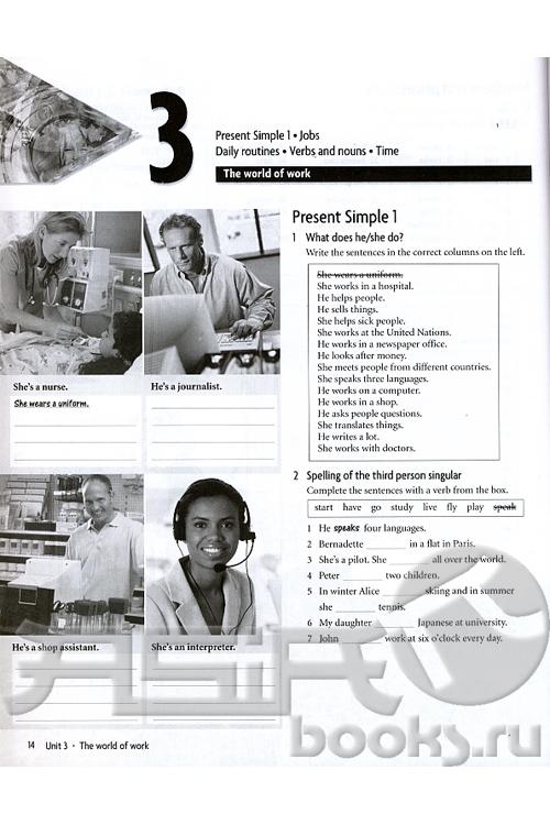 new headways elementary student workbook pdf