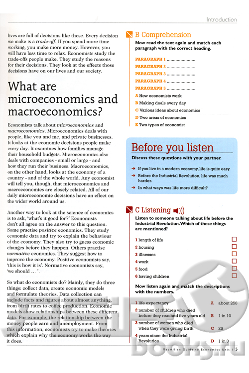 гдз macmillan guide to economics онлайн