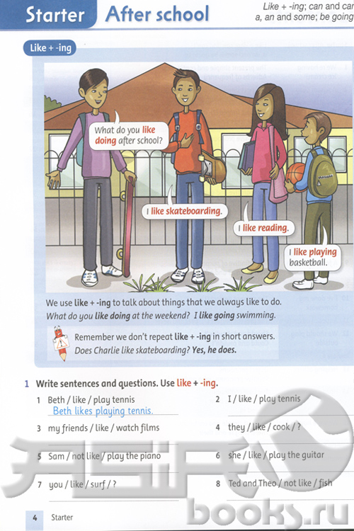 Решебник family and friends 4 classbook ответы