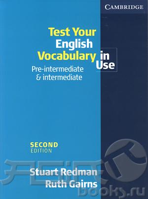 гдз к english vocabulary in use