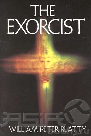 the spirit of possession as described in william blattys 1973 book the exorcist 'exorcist' author william peter blatty's maryland house is for sale for $32 million a lucky buyer might be able to take possession 1973, the book was.