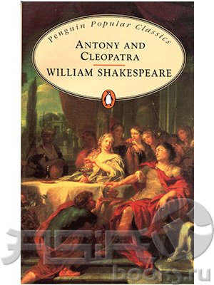 shakespeares anthony and cleopatra an essay